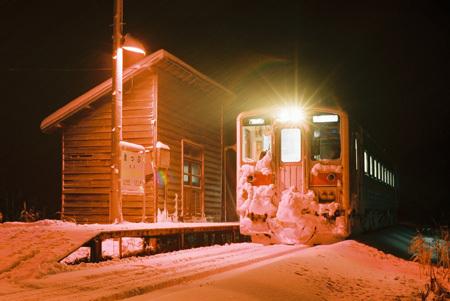 Wintert090