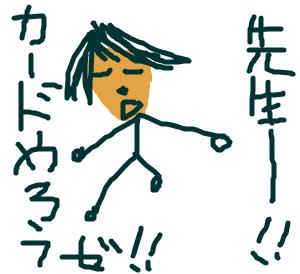 Cocolog_oekaki_2008_10_23_20_42