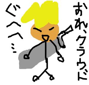 Cocolog_oekaki_2008_10_23_20_44
