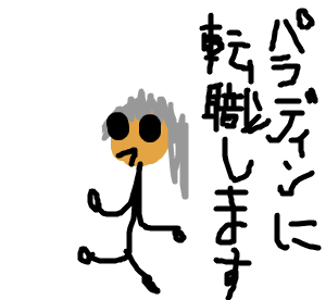 Cocolog_oekaki_2008_10_23_20_52