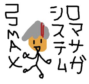 Cocolog_oekaki_2008_10_23_20_56
